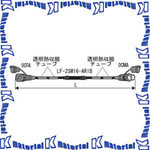 【受注生産品】カナレ電気 CANARE 光ケーブル 光カメラケーブル OCC50-WJ-ARIB 50m ARIB規格準拠品 シース黒 [KA2514]
