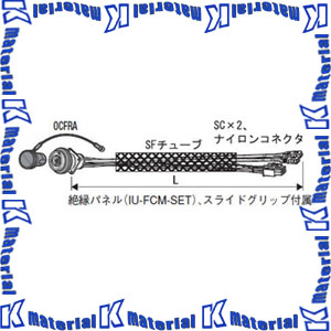 【P】【代引不可】 カナレ電気 CANARE 光ケーブル 光カメラリセプタクルケーブル OCS015-FR-ARIB 1.5m ARIB規格準拠品 [KA0577]