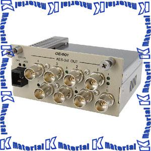 【P】【代引不可】 カナレ電気 CANARE 光伝送システム AES-3id光コンバータRX 受信機 OE-501 SCコネクタ-75ΩBNC8ch [KA2515]