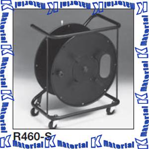 【P】【代引不可】 カナレ電気 CANARE ケーブルリール リール径380mm R380-S そのまま引出タイプ [KA0073]