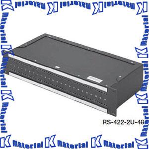 【P】【代引不可】 カナレ電気 CANARE RS422パッチ盤 48ch 2U RS-422-2U-48 バンタム-Dsub9P [KA0677]