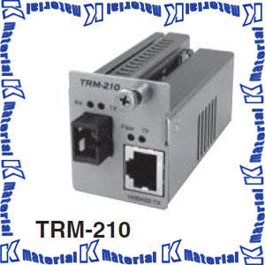 【P】【代引不可】 カナレ電気 CANARE 光伝送システム 100BASE-TX光コンバータ TRM-210 波長1310nm RJ45-SCコネクタ [KA0621]