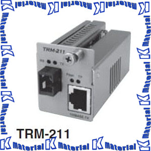 カナレ電気 CANARE 光伝送システム 100BASE-TX光コンバータ TRM-211 波長1550nm RJ45-SCコネクタ [KA0622]