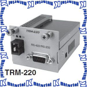 カナレ電気 CANARE 光伝送システム RS-422/RS-232光コンバータ TRM-220 波長1310nm Dsub9P-SCコネクタ [KA1687]