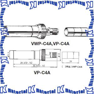 【P】【代引不可】 カナレ電気 CANARE ビデオパッチ盤用 ビデオプラグ 旧BTS規格 VP-C4A 100個入 [KA2646]