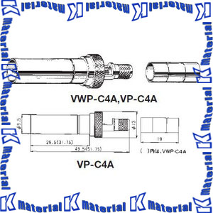 【P】【代引不可】 カナレ電気 CANARE ビデオパッチ盤用 ビデオプラグ WE社仕様 VWP-V4A 20個入 [KA2649]