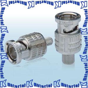 カナレ電気 CANARE BNCコネクタ 75ΩBNC型プラグ 圧着式 ストレート型 BCP-B3F 100個入 3C 高性能型 [KA0452]