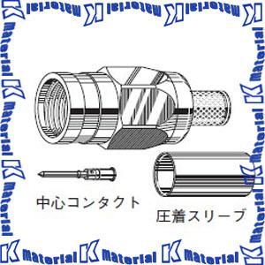 カナレ電気 CANARE F型コネクタ F型プラグ 圧着式 FP-C25HD 100個入 2.5C用 [KA2328]