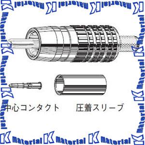 【P】【代引不可】 カナレ電気 CANARE RCAピンコネクタ RCAピンプラグ RCAP-C25HD 100個入 2.5C用 圧着式 [KA2543]