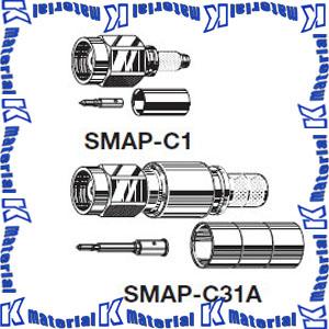 【P】【代引不可】 カナレ電気 CANARE SMA型コネクタ 50ΩSMA型プラグ 圧着式 SMAP-C3F 100個入 3D用 [KA2571]