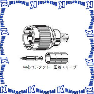 【P】【代引不可】 カナレ電気 CANARE S型コネクタ 50ΩS型プラグ SP-C8F 20個入 8D用 [KA0659]