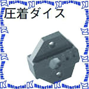 【P】【代引不可】 カナレ電気 CANARE コネクタ用工具 圧着工具ダイス TCD-35DF [KA0558]