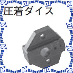【P】【代引不可】 カナレ電気 CANARE コネクタ用工具 圧着工具ダイス TCD-D253F [KA2607]