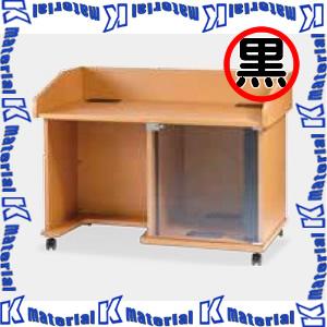 【代引不可】カナレ電気 CANARE レクチャー卓 デスクタイプ CD13TFB ブラック [KA0688]