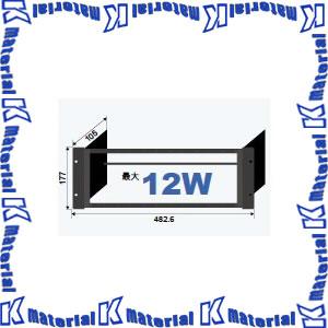 【P】【代引不可】 カナレ電気 CANARE EIA用端子盤フレーム TP3-Bプレート用浅型4U CSW-4UF-3/12-2-B [KA0805]