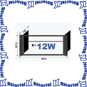 【代引不可】カナレ電気 CANARE EIA用端子盤フレーム TP5-Bプレート用浅型5U CSW-5UF-5/12-2-B [KA0807]