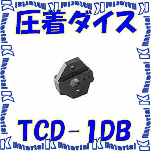 【P】【代引不可】 カナレ電気 CANARE コネクタ用工具 圧着工具ダイス TCD-1DB [26200]