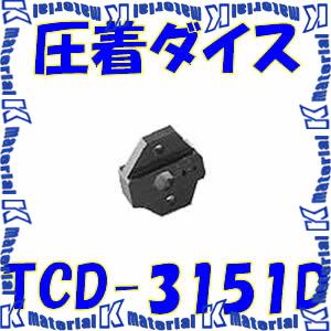 【P】【代引不可】 カナレ電気 CANARE コネクタ用工具 圧着工具ダイス TCD-3151D [26220]