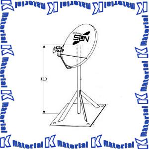 【代引不可】【個人宅配送不可】サン電子 自立マストベース 700角型 BSB-700B (BSB700B) [SDS706]
