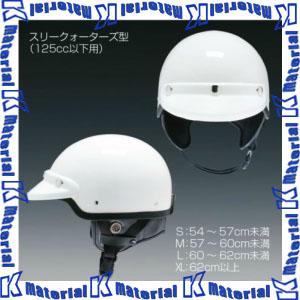 【P】DICプラスチック 乗車用ヘルメット US サイズSML・XL