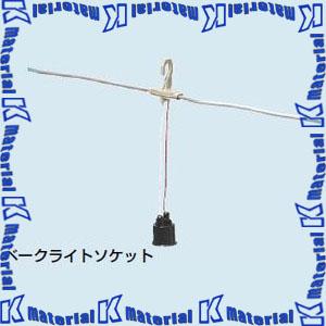 【P】未来工業 LBS-24B 1個 連結防水ソケット [MR04946]