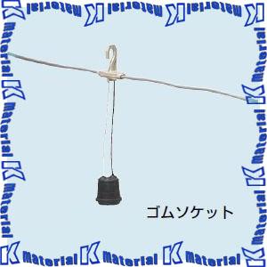 【P】未来工業 LBS-32R 1個 連結防水ソケット [MR04949]