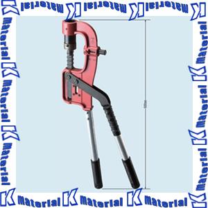 【P】未来工業 MC-100 1個 軽天スタッドパンチ [MR05037]