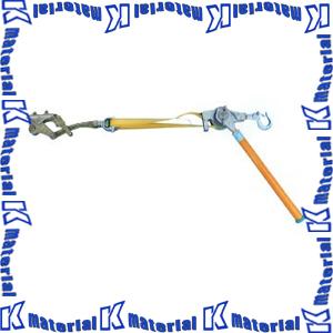 新発売の 永木精機 13kN N-1300 ハルー張線器(シメラー) [ON5318]:k-material ベルト式張線器-DIY・工具
