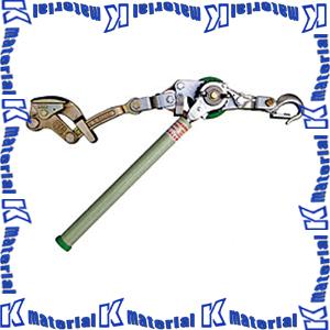 【P】永木精機 ハルー張線器(シメラー) ベルト式張線器 4型10kN N-3
