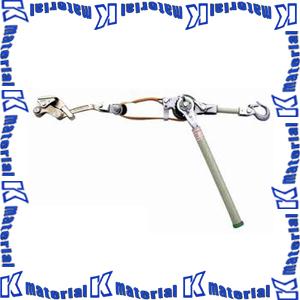 永木精機 ハルー張線器(シメラー) ベルト式張線器 4型10kN N-5 [ON5317]