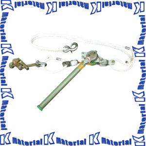 【P】永木精機 ハルー張線器(シメラー) ベルト式張線器 3型5kN N500B [ON3368]