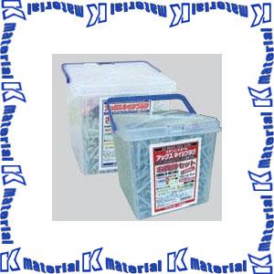 アックスブレーン AX BRAIN NPA4-25BOX ネイルプラグ スチール お買得BOX 1000本入 AX0100-3606 [AX0630]