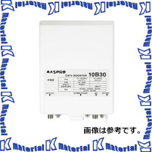 【P】【在庫有り!】マスプロ電工 10B30-B CATVブースター 上り通過 [MP1132]