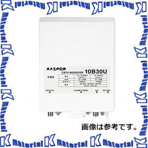 【P】マスプロ電工 10B30U-B CATVブースター 上り増幅 [MP1133]