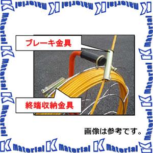 【P】【代引不可】【納期目安1か月】日本理工 ブレーキ金具と終端収納金具セット 通線ロッド用 リール取付型 [AIK012]