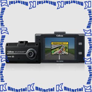 【P】CELLSTAR セルスター 2.4インチ画面付 GPS付ドライブレコーダー CSD-750FHG [ARC052]
