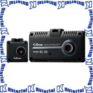P お金を節約 CELLSTAR セルスター 2.4インチ画面付 ARC053 CSD-790FHG 『4年保証』 GPS付前後2カメラ録画対応ドライブレコーダー