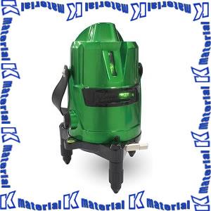 アックスブレーン AX BRAIN LV-21G 受光器対応 高輝度グリーンレーザー墨出器 レーザーマン LASERMAN AX0100-0100 [AX0004]