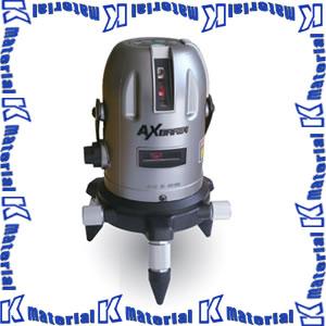 アックスブレーン AX BRAIN LV-551 受光器対応 高輝度レーザー墨出器 レーザーマン LASERMAN AX0100-0097 [AX0010]