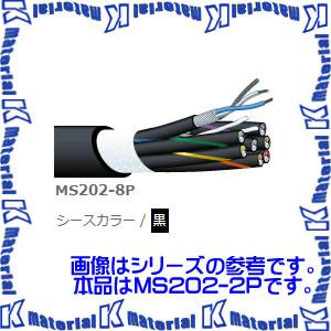 【代引不可】 カナレ電気 CANARE アナログオーディオマルチケーブル 2ch MS202-2P 100m巻 [KA2676]