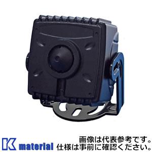 【代引不可】マザーツール 高画質音声機能付小型ピンホールカラーカメラ MTC-P224AHD [MAZ0274]