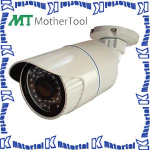 【代引不可】マザーツール MTW-3514AHD 高画質防水型AHDカメラ フルハイビジョン[MAZ0420]