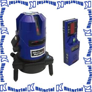 アックスブレーン AX BRAIN PLV-751T 受光器対応 高輝度自動探知レーザー墨出器 レーザーワーカー LaserWarker AX0100-0096 [AX0012]