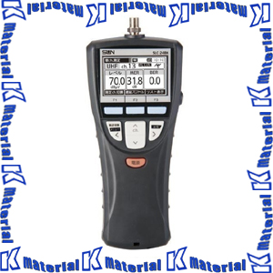 【P】サン電子 SLC-248K(マスプロ LCT5と同等品) 信号強度測定器 ハンディーレベルチェッカー 地デジ・CS・BS・LTE 4K・8K対応 パナソニック充電式エボルタ「K-KJ55MLE40」1個プレゼント[SDS989][SDS1065]