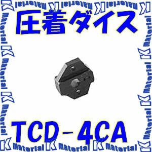 カナレ電気 CANARE コネクタ用工具 圧着工具ダイス TCD-4CA [26150]