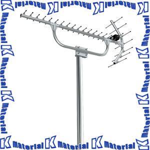 【P】【代引不可】【受注生産品】DXアンテナ 共同受信用UHFアンテナ20素子 超高層建築用 ステンレス仕様 UA20Y1KH