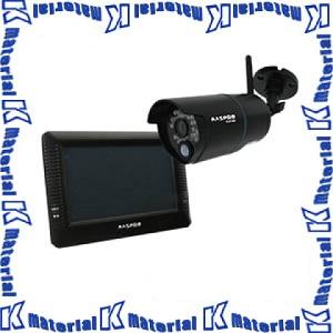 32GBメモリカード付!マスプロ電工 WHC7M2 ワイヤレスHDカメラ 7インチモニターセット [MP1103]