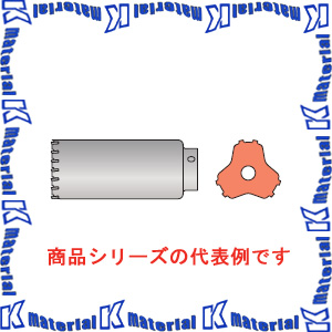 【P】ミヤナガ ポリクリック ALC用コアドリル カッター 刃先径260mm PCALC260C [ONM0784]