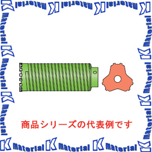 【P】ミヤナガ ポリクリック 乾式ブロック用ドライモンドコアドリル カッター 刃先径75mm PCB75C [ONM0195]