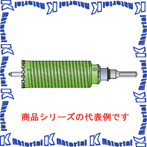【P】ミヤナガ ポリクリック 乾式ブロック用ドライモンドコアドリルセット SDSプラスシャンク 刃先径95mm PCB95R [ONM0167]